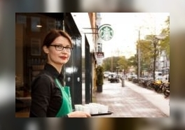 Starbucks op Overtoom in A'dam